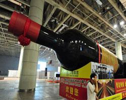 Вино из гигантской бутылки можно будет испить на выставке «Yantai International Wine Expo»