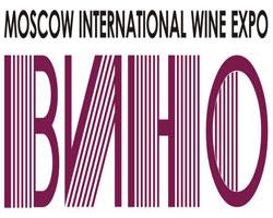 Международная выставка «Вино» в Москве
