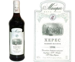 Хорошее столовое вино не стоит менее 200-300 рублей