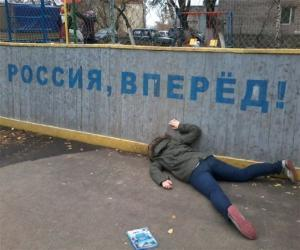 Алкоголь на Руси